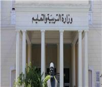 غدا.. فتح باب التقديم للمدارس المصرية الدولية الحكومية بجميع فروعها إلكترونيا