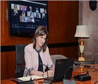 وزيرة الهجرة تبحث إعداد قاعدة بيانات للطلاب المصريين غير المسجلين بالبعثات الرسمية