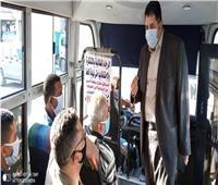 نائب محافظ القاهرة يتابع ارتداء المواطنين الكمامات في وسائل النقل