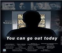 «تستطيع الخروج اليوم» أفضل فيلم في مهرجان «eurasia» بموسكو