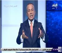 أحمد موسي يوجه رسالة قوية للمستشفيات الخاصة بسبب كورونا.. فيديو