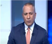 فيديو| بسبب خطأ لغوي.. أحمد موسى يهاجم رئيس وحدة محلية بالفيوم