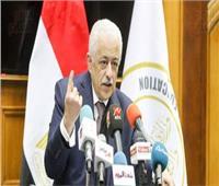 الإعلان عن نتيجة الصفين الأول والثاني الثانوي.. السبت