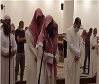 فيديو| بكاء إمام وخطيب بالرياض في تلاوة خاشعة بعد إعادة فتح المساجد