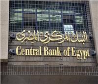 ارتفاع سعر الدولار أمام الجنيه المصري بالبنك المركزي