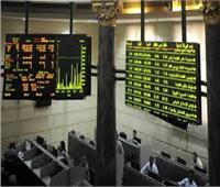 تراجع مؤشرات البورصة المصرية بمنتصف التعاملات اليوم الإثنين
