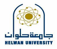 فوز 4 مشاريع بحثية بقسم الرياضيات بكلية العلوم جامعة حلوان