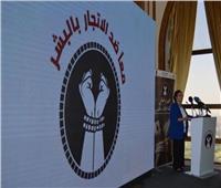 نائلة جبر تحذر من استغلال عصابات الاتجار بالبشر لتداعيات فيروس كورونا