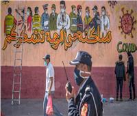 «وقايتنا».. تطبيق رقمي تطلقه المغرب لتتبع إصابات كورونا