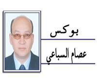 أخطأ محمد سراج عضو مجلس ادارة النادى الأهلى مرتين