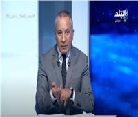 أحمد موسى: عرض خطة فتح المساجد باجتماع مجلس الوزراء المقبل |فيديو