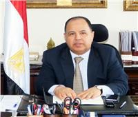 وزير المالية: تيسيرات جديدة للمتعاملين مع الجمارك