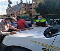 تحصيل ١٠ آلاف جنية غرامات فورية من السائقين المخالفين بالشرقية