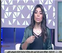 فيديو| لميس سلامة: الدولة أعادت القناطر الخيرية لسابق عهدها