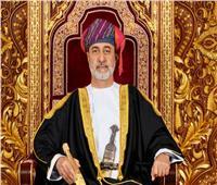 سلطان عُمان: غايتنا حماية جميع من يعيش على أرضنا من مواطنين ومقيمين