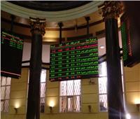 البورصة المصرية تختتم تعاملات الثلاثاء بأرباح بقيمة 5.9 مليار جنيه