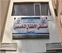 إطلاق اسم الدكتور محمد صلاح على وحدة العناية المركزة بمستشفى أطفال أبوحمص