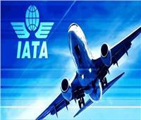 «الإياتا»: 27% انخفاضا بالشحن الجوي.. وإفريقيا الأقل تأثرا