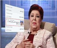 بعد دخولها العناية المركزة.. رجاء الجداوي مطلوبة على «تويتر»