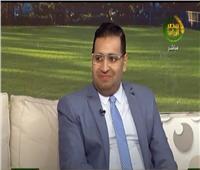 فيديو| خبير اقتصادي: مصر الدولة الوحيدة التي ستحقق نموًا هذا العام رغم «كورونا»