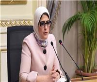عاجل| وزيرة الصحة في زيارة مفاجئة لحميات العباسية والمطرية التعليمي