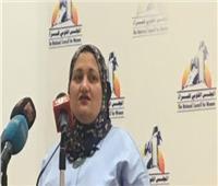 سناء السعيد: المرأة المصرية في عصر السيسي أصبحت لأول مرة مستشارة للرئيس