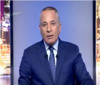 أحمد موسى عن أسعار علاج كورونا بالمستشفيات الخاصة: «ليست في متناول الكثيرين»
