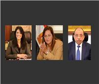 وزراء التخطيط والتعاون الدولي والتنمية المحلية يتابعون الموقف التنفيذي لبرنامج «تنمية الصعيد»