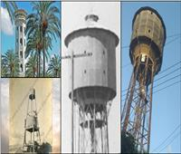 حكايات| الصهاريج المصرية.. كيف تطورت تصميمات أبراج المياه عبر التاريخ؟