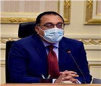 مجلس الوزراء يوافق على قرار لتخفيف أعباء العملاء الصناعيين المتعثرين بعقود توريد الغاز