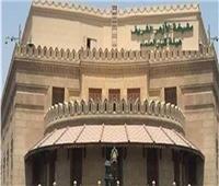 هيئة كبار العلماء تنعى وزير الأوقاف الأسبق عبدالفضيل القوصي