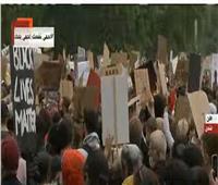 بث مباشر  مظاهرات في لندن احتجاجا على مقتل الأمريكي جورج فلويد