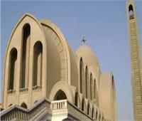 الكنيسة تحتفل بعشية عيد نياحة «لعازر» صديق المسيح