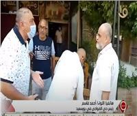 بالفيديو| رئيس حي الضواحي في بورسعيد يكشف كواليس تشميع المقاهى المخالفة