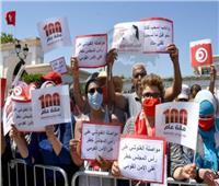 البرلمان التونسي يرفض لائحة الحزب الدستوري بشأن التدخل في ليبيا