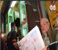 قبل وفاته.. شاهد| تصريحات صاحب أشهر عربة كبدة وسجق في مصر عن «الزعيم»