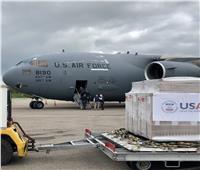 وصول الدفعة الثانية من المساعدات الأمريكية إلى موسكو