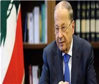 الرئيس اللبناني يترأس اجتماعا لوفد بلاده في مفاوضات صندوق النقد الدولي
