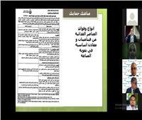 لجنة مكافحة كورونا: معظم أدوية البروتوكول العلاجي بمصر محلية الصنع