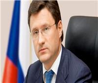 وزير الطاقة الروسي: نتوقع عجزا في سوق النفط الشهر القادم