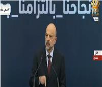 بث مباشر| مؤتمر رئيس الوزراء الأردني بشأن مواجهة فيروس كورونا