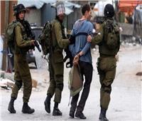 الاحتلال الإسرائيلي يعتقل 19 مواطنًا فلسطينيًا في الضفة الغربية