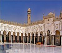 «النعماني» قارئاً وعمر هاشم خطيبا للجمعة بالجامع الأزهر