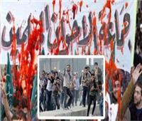 فضح حيلة إخوانية لاستغلال أزمة كورونا والاستيلاء على أموال المصريين.. ونشطاء: «جماعة العار»