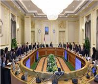 منطقة استثمارية بمحافظة القاهرة على مساحة 64 فدانا واستثمارات 40 مليار جنيه