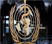 الصحة العالمية تعاود تجاربها على عقار كورونا «المثير للجدل»