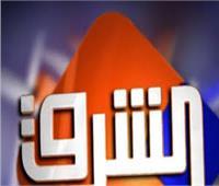 «الشرق» الإخوانية تحيل مخرج للتحقيق بعد نشره خبر إصابة زوجته بكورونا