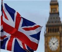 بريطانيا: ندعم دولة فلسطينية ذات سيادة عاصمتها القدس الشرقية