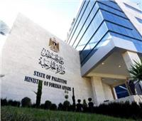 الخارجية الفلسطينية: وفاة جديدة بكورونا في صفوف الجالية بالسعودية