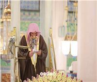 إمام المسجد النبوي: تعجز العقول عن الإحاطة بحكمة الله